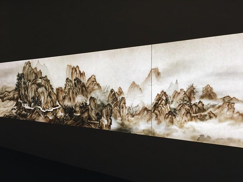 The Forbidden City x VAG (2015)