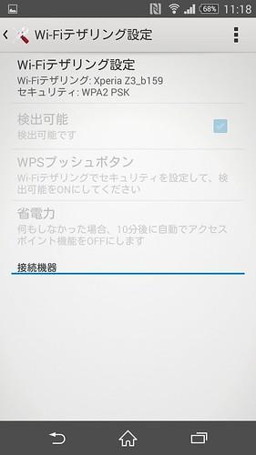 Screenshot_2014-11-01-23-18-11