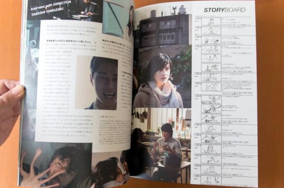 映画の日-7.jpg