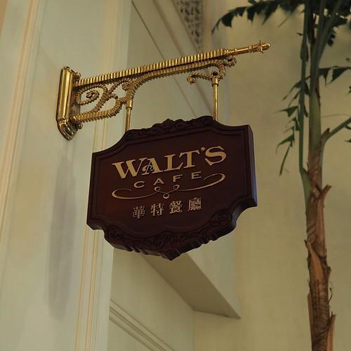 ウォルトの名をつけたカフェへ。