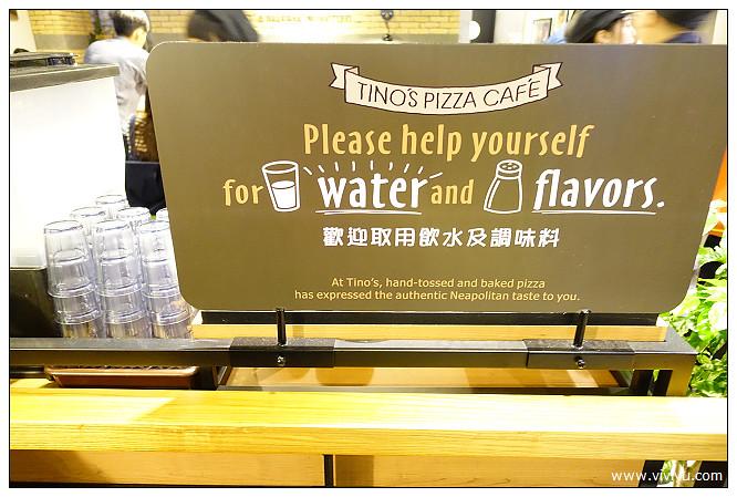 pizza,桃園,美食,餐廳 @VIVIYU小世界