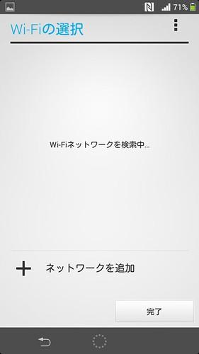 Screenshot_2014-09-06-00-36-11