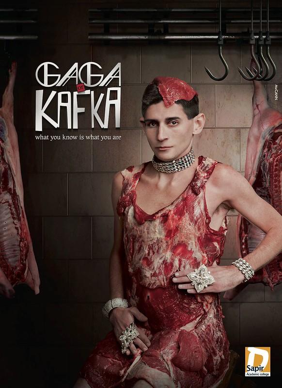 Sapir College - Gaga of Kafka
