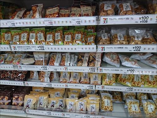 日本7-11超市_伊藤洋華堂038