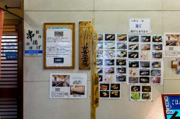 青空-19.jpg