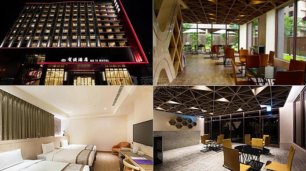 《台中订房推荐》2015年12间全新开业酒店.酒店与旅馆住宿新选择。
