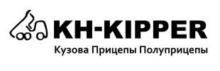 KH-KIPPER