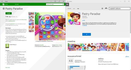Store Original vs Store Beta - Detail