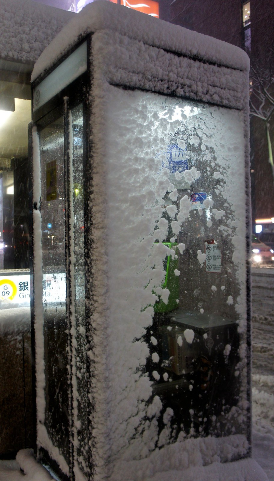 Ginza in Snow : Telephone booth