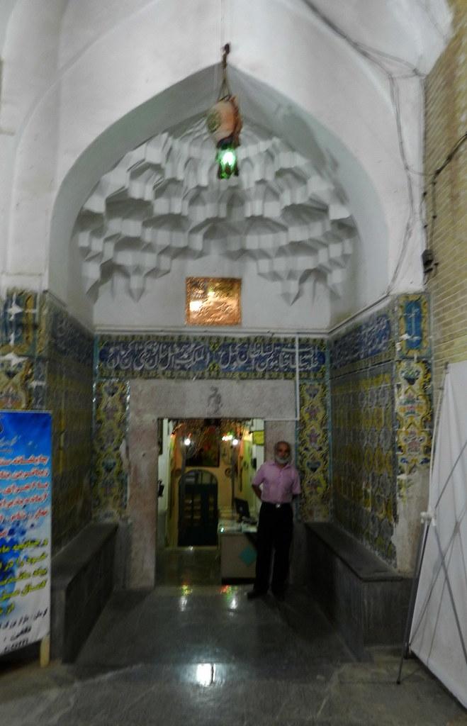Toma del Te en Kerman Irán 01