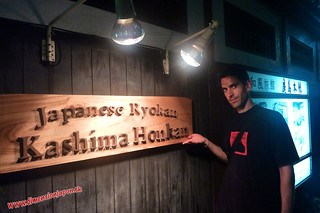 P1060665 Gus presenta- Ryokan Kashima Honkan (Fukuoka) 13-07-2010