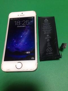 155_iPhone5Sのバッテリー交換
