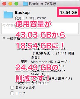 iphone-backup-delete-10
