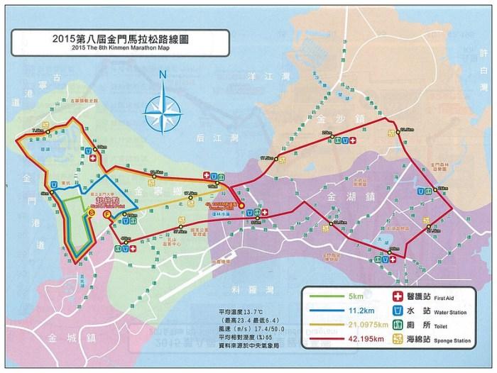金門馬拉松路線圖