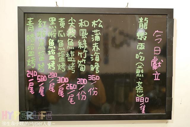京廣壽司料亭 (7)