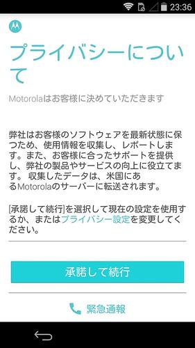 Screenshot_2014-11-20-23-36-42