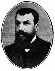 Vasile G.Morțun