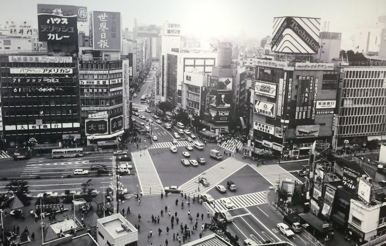 Shibuya Square Crossing in 1950