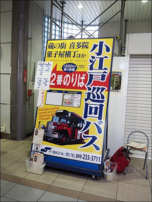 P2270201