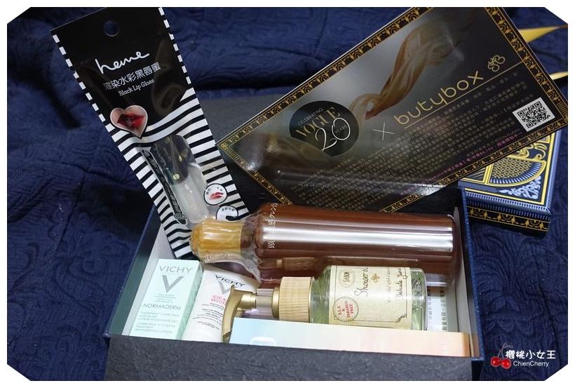 butybox 美妝體驗盒 VOGUE 安茉 AYURA heme Sabon VICHY