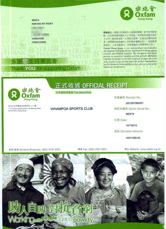 20100714-Oxfam-Official-Receipt