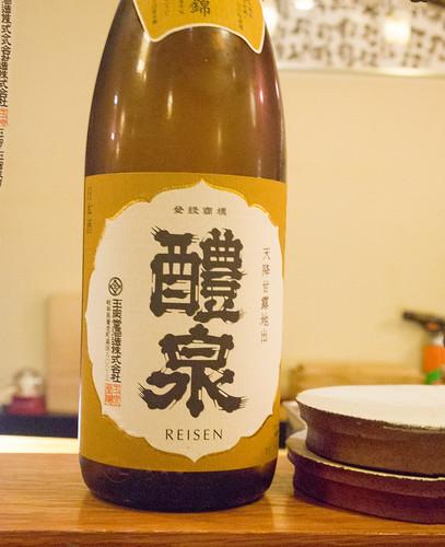 yugetu1