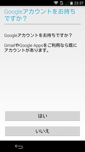 Screenshot_2014-11-20-23-37-14