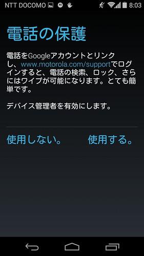 Screenshot_2014-11-21-08-03-33
