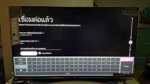 เชื่อมต่อ LG SUPER UHD 65UF950T กับ WiFi ในบ้าน