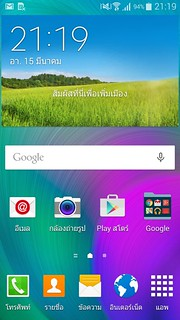 Home screen ของ Samsung Galaxy E5
