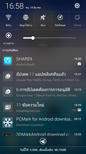 Notifications & QuickSettings ของ OPPO Mirror 3