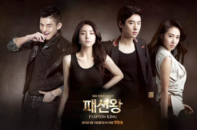 fashion king drama