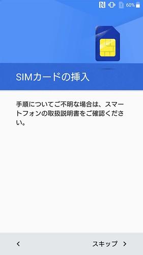 Screenshot_20160515-192334