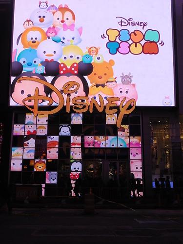 Tiendas y lugares frikis en Nueva York: Disney Store