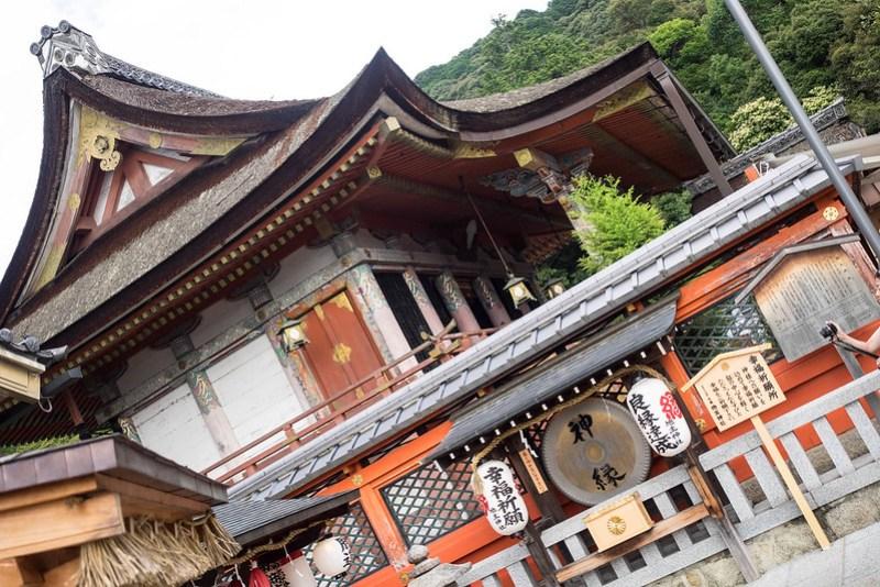 Santuario Jishu