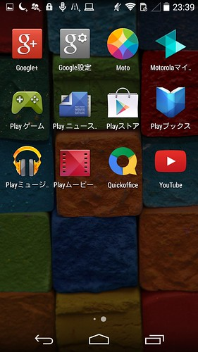 Screenshot_2014-11-20-23-39-05