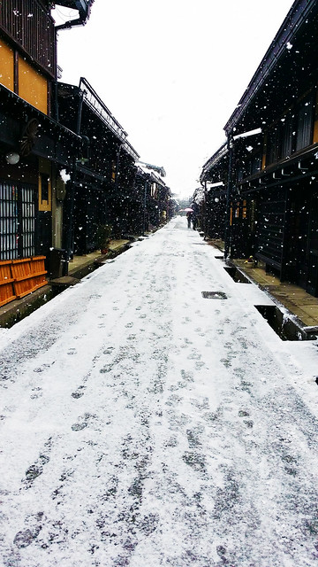 sanmachi