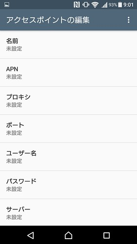Screenshot_20160707-090130