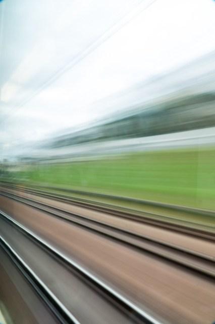 Speed of Japan