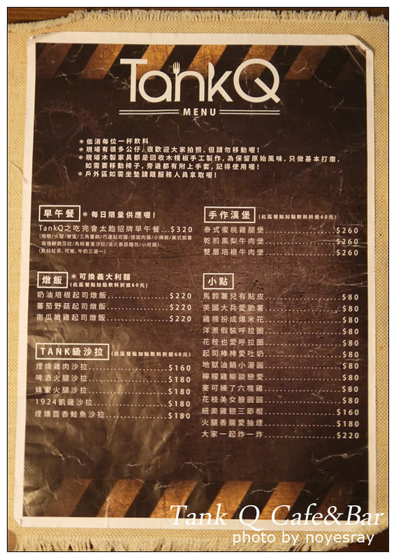 Tank Q Cafe&Bar 18