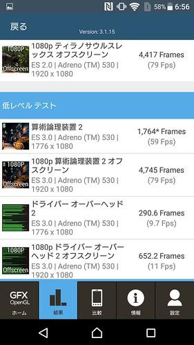 Screenshot_20160707-065623