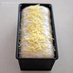 枝豆チーズ 20150322-DSCF9165