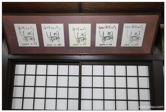[日本.新潟]ちゃんこ谷川.相撲火鍋份量好大~松任谷由實的愛店 @VIVIYU小世界