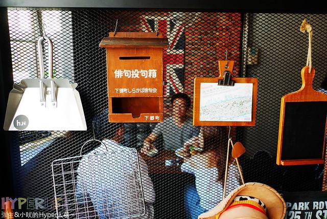 30127755366 d0b77bd023 z - 【熱血採訪】逢甲商圈也有好地方可以鬼混啦~想吃早午餐快來『HUN貳』嗑上一道全新推出的美味早午餐吧!還有蛤蜊份量超級爆炸的好吃義大利麵讓人吃得津津有味~