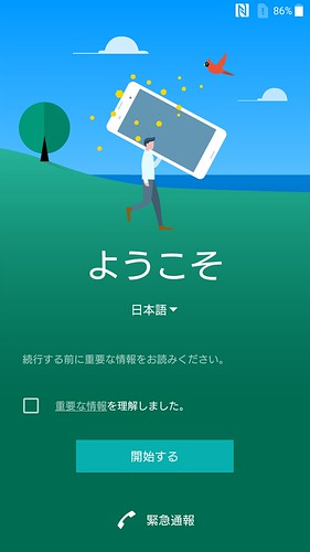 Screenshot_20160510-081120