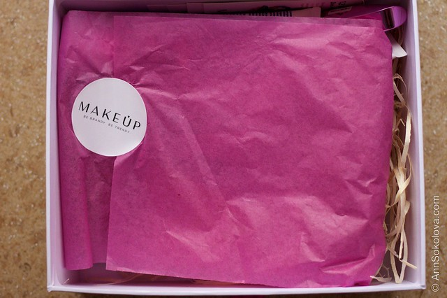 04 Makeup Beauty Box May 2015