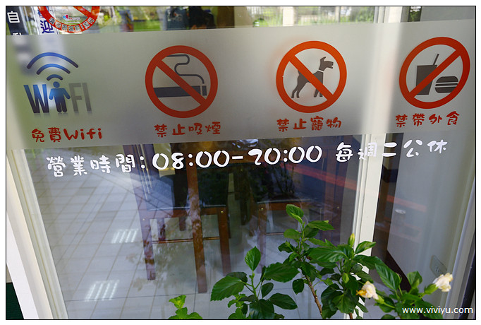 台北,早午餐,美食,肆囍,蘆洲 @VIVIYU小世界