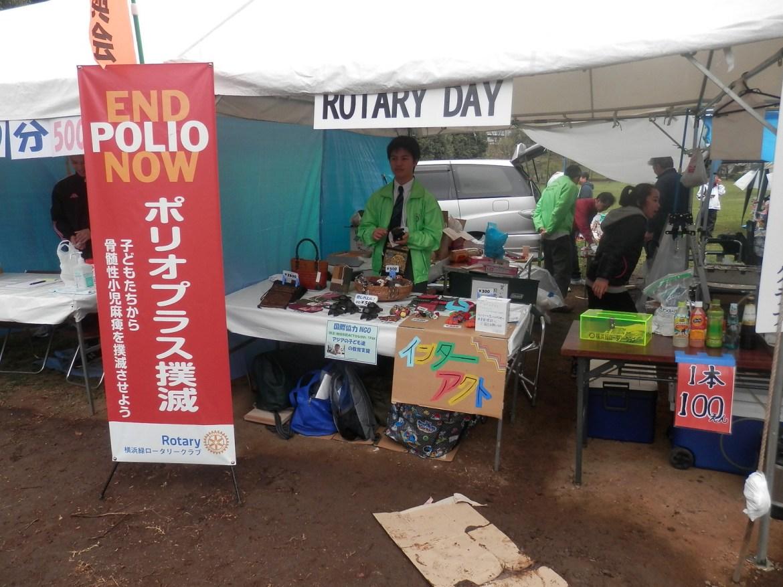 20150404-05_RotaryDay_020