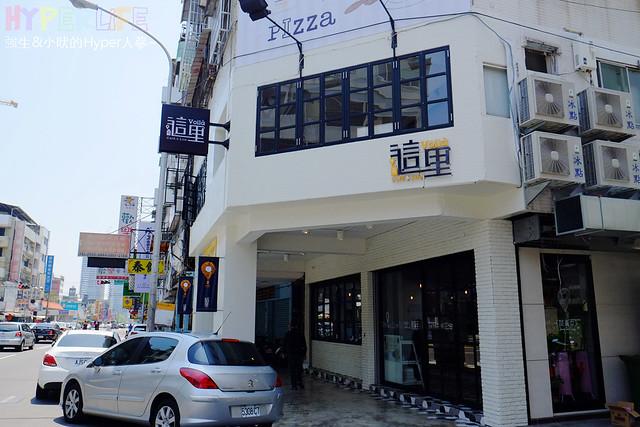 這里 Cafe & Restaurant (2)