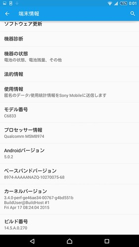 Screenshot_2015-05-24-00-01-13